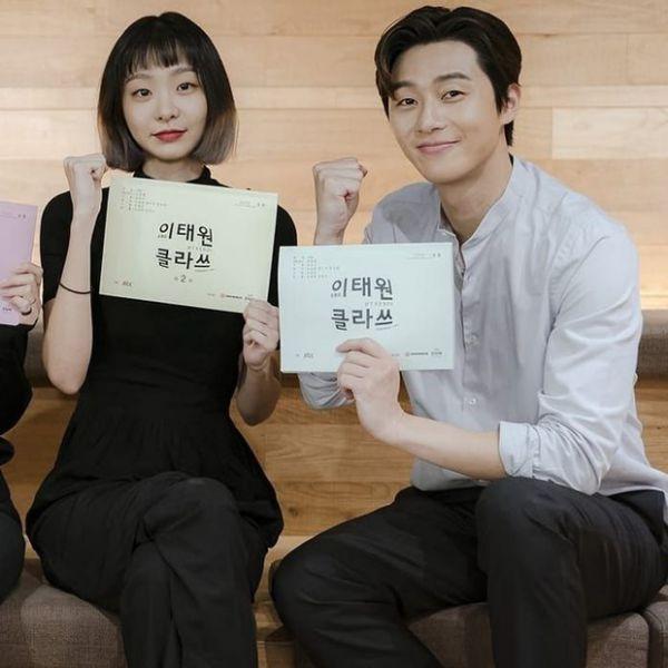 """Dàn diễn viên đỉnh cao trong """"Itaewon Class"""" của Park Seo Joon 9"""