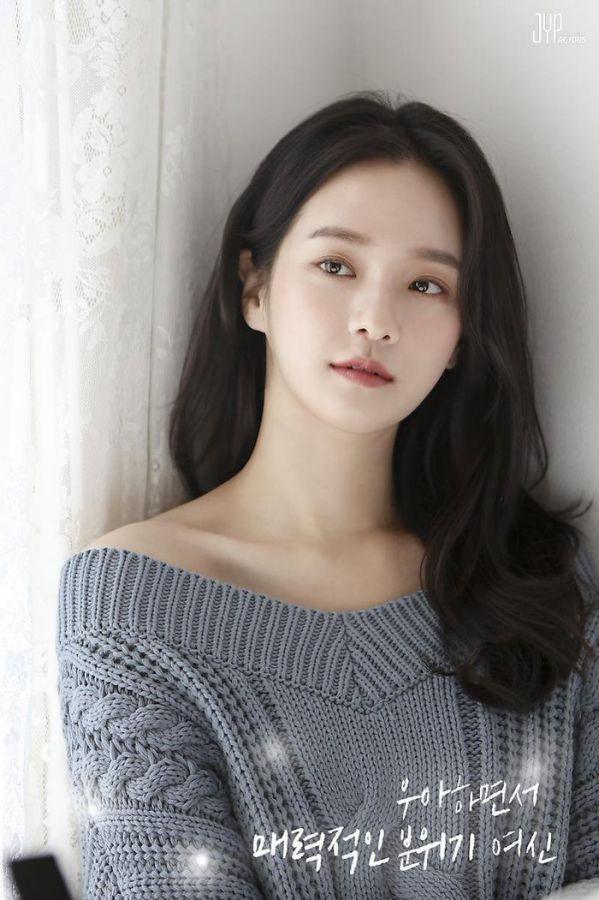 """Nữ chính đóng cùng Kim Soo Hyun trong """"Psycho But It's Okay"""" là? 7"""