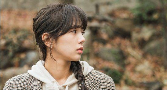 """Phim """"A Piece of Your Mind"""" của Jung Hae In lên sóng vào 23/3 3"""