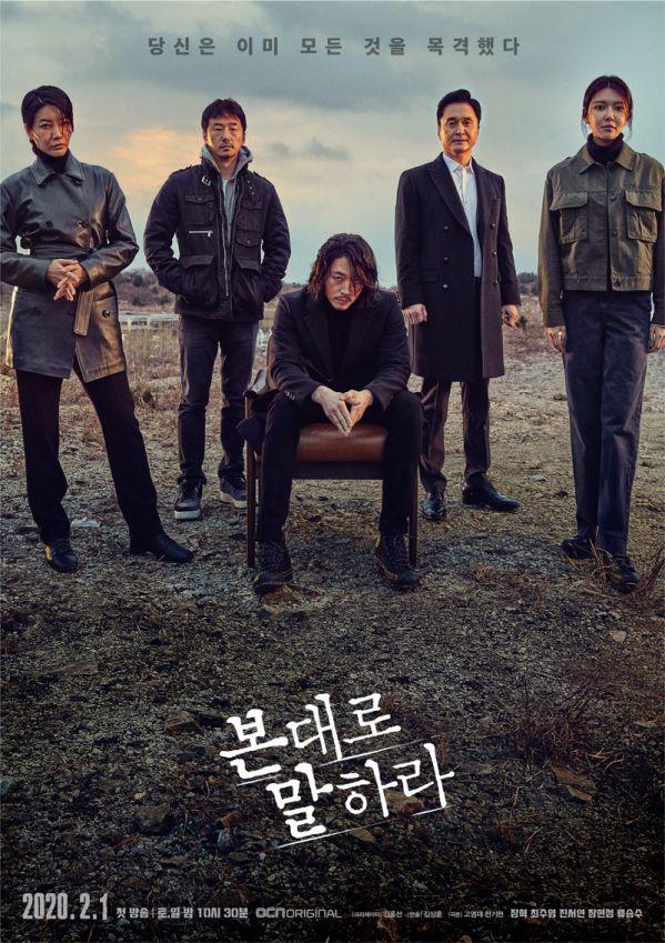 Phim Hàn tháng 2/2020: Ngộp thở trong drama hoành tráng 1