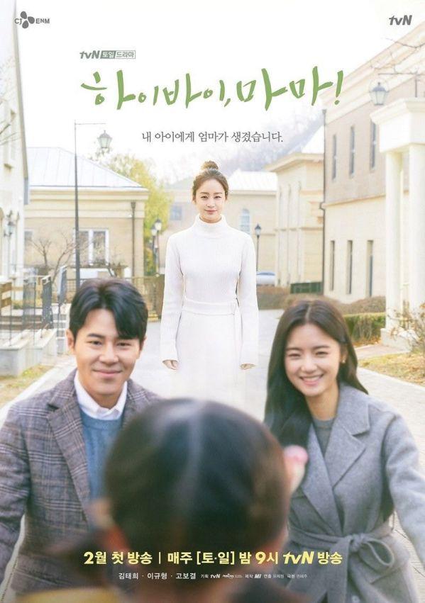 Phim Hàn tháng 2/2020: Ngộp thở trong drama hoành tráng 11