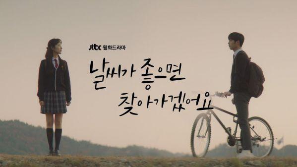 Phim Hàn tháng 2/2020: Ngộp thở trong drama hoành tráng 14