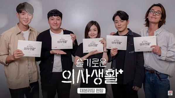 Phim Hàn tháng 2/2020: Ngộp thở trong drama hoành tráng 15