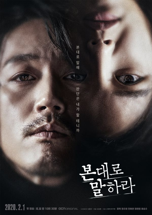 Phim Hàn tháng 2/2020: Ngộp thở trong drama hoành tráng 2