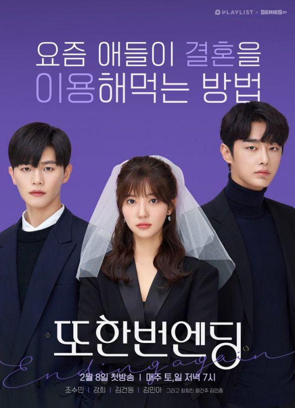 Phim Hàn tháng 2/2020: Ngộp thở trong drama hoành tráng 5