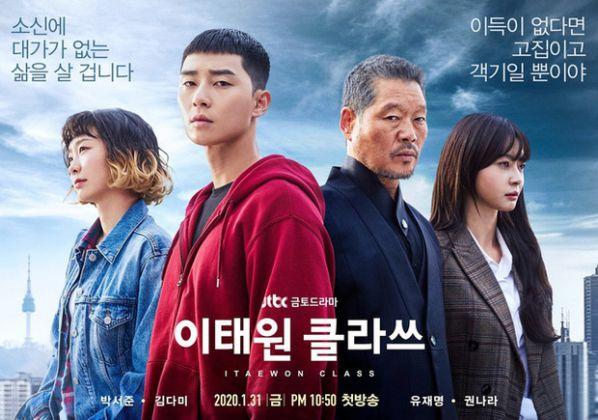 """Tại sao phải xem ngay bộ phim gây nghiện """"Tầng Lớp Itaewon""""? 1"""