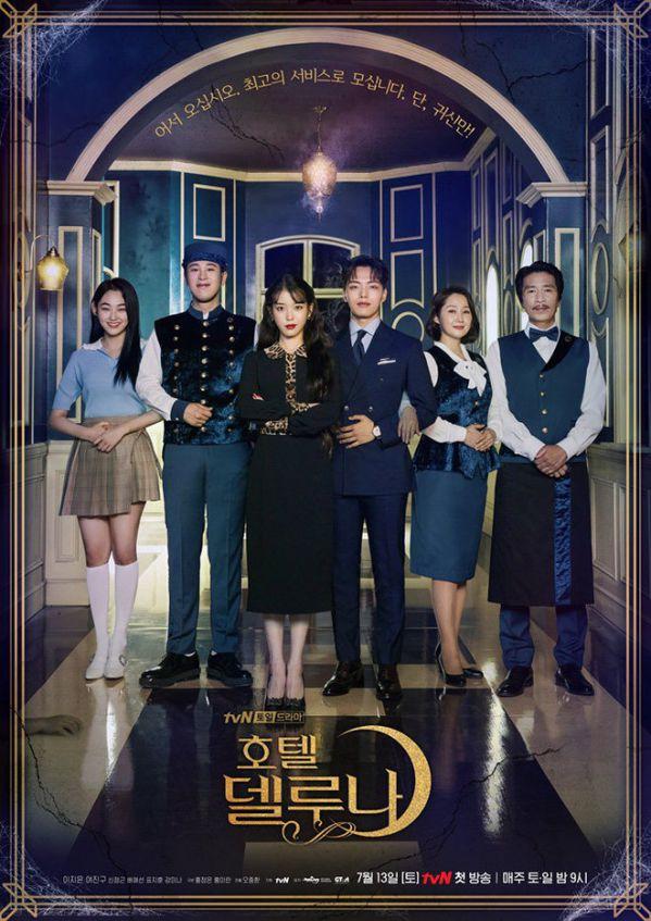 Top 10 phim Hàn có rating cao nhất của đài tvN (tính đến 2020) 4