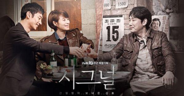 Top 10 phim Hàn có rating cao nhất của đài tvN (tính đến 2020) 5