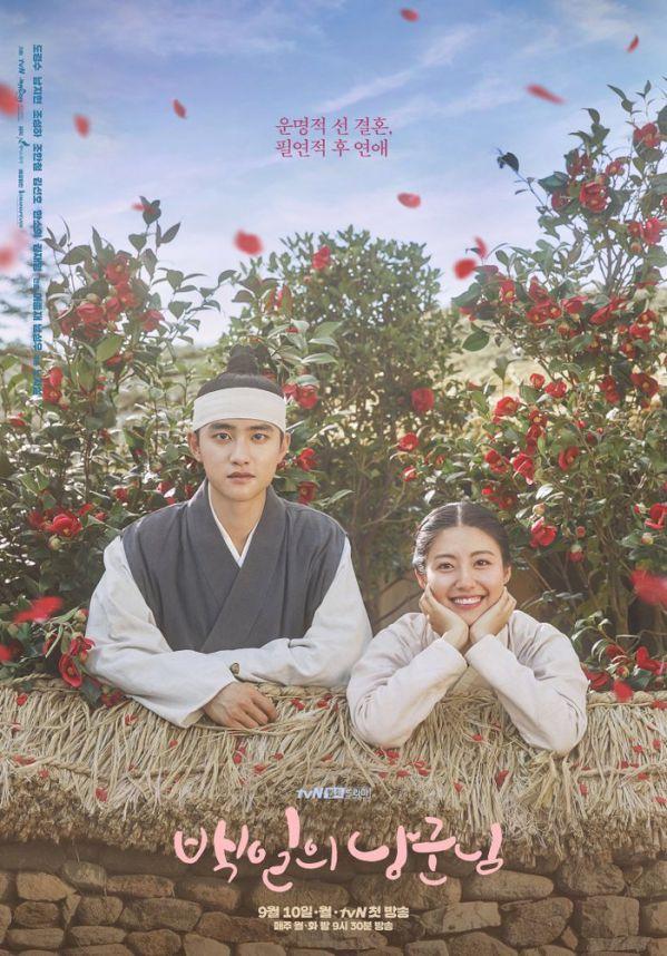 Top 10 phim Hàn có rating cao nhất của đài tvN (tính đến 2020) 6