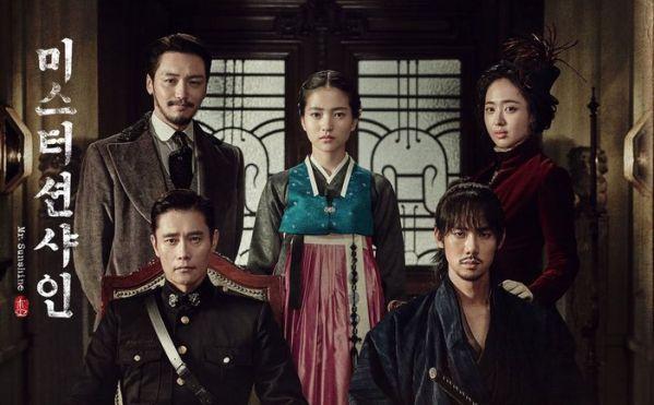 Top 10 phim Hàn có rating cao nhất của đài tvN (tính đến 2020) 7