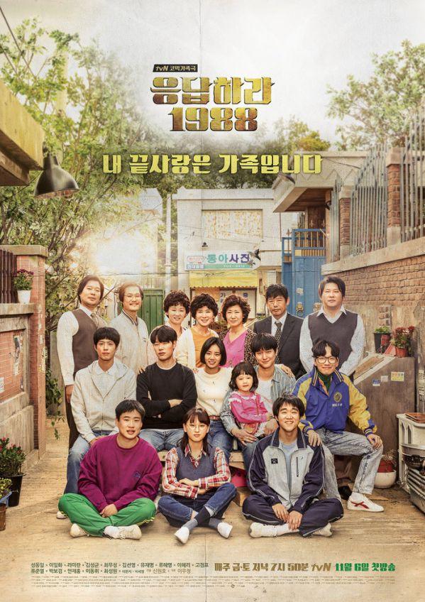 Top 10 phim Hàn có rating cao nhất của đài tvN (tính đến 2020) 9