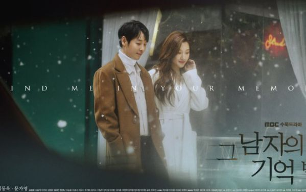 """""""Find Me In Your Memory"""" của Kim Dong Wook và Moon Ga Young tung Poster 7"""