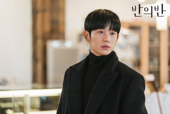 """Lí do nào khiến bạn hóng """"A Piece of Your Mind"""" của Jung Hae In? 1"""