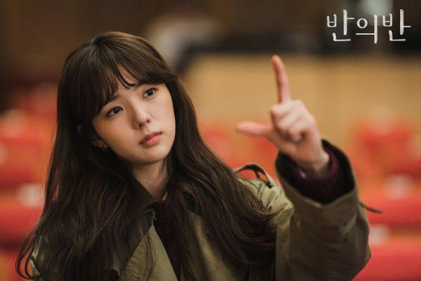 """Lí do nào khiến bạn hóng """"A Piece of Your Mind"""" của Jung Hae In? 2"""
