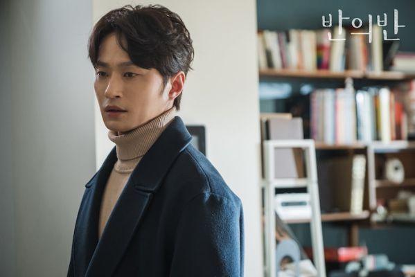 """Lí do nào khiến bạn hóng """"A Piece of Your Mind"""" của Jung Hae In? 4"""
