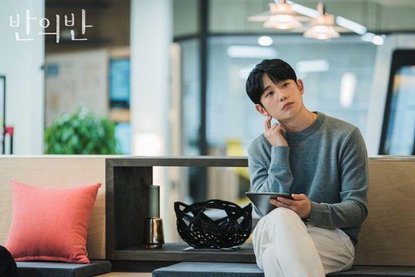 """Lí do nào khiến bạn hóng """"A Piece of Your Mind"""" của Jung Hae In? 5"""