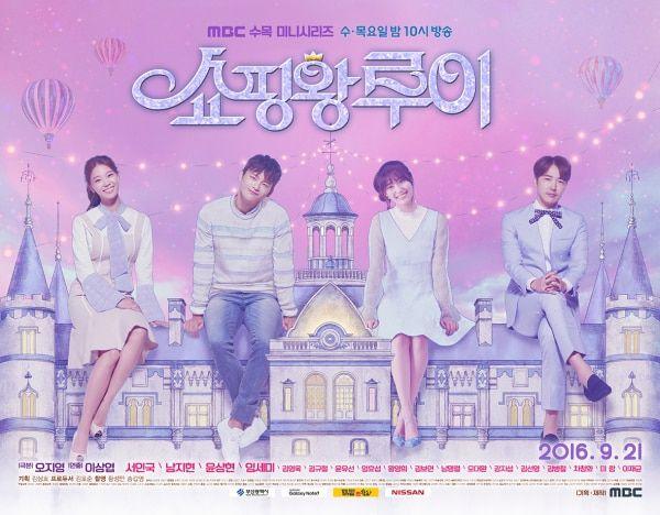 """Lí do nào khiến bạn hóng """"A Piece of Your Mind"""" của Jung Hae In? 7"""