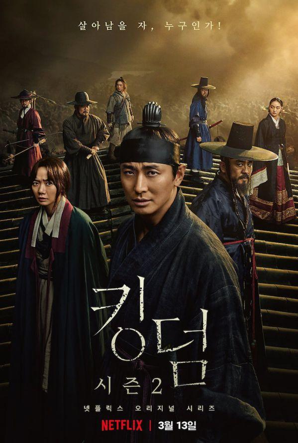 """Park Seo Joon và Jeon Ji Hyun đóng chính trong """"Jiri Mountain""""?5"""