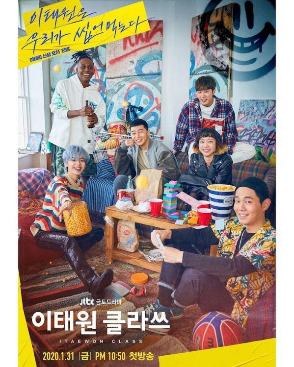 Tổng hợp 21 bộ phim Hàn Quốc lên sóng trên Netflix năm 2020 7
