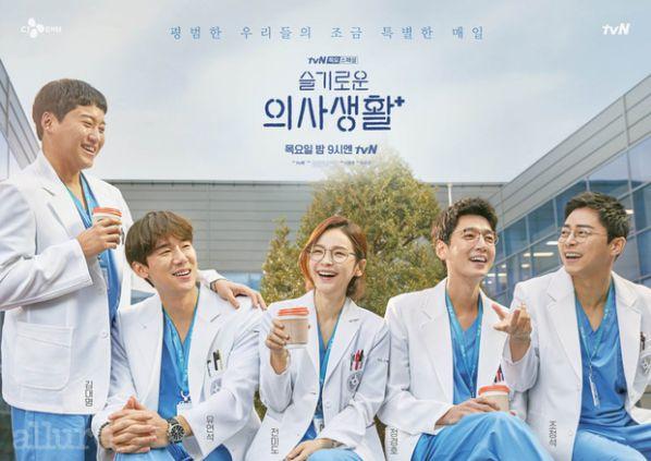 5 phim Hàn hay đề tài y khoa để cảm nhận tấm lòng của người làm Y 1