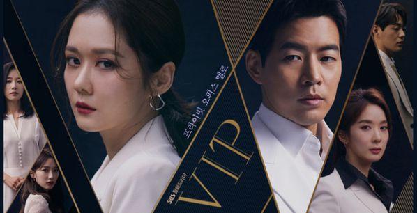 8 phim Hàn hay nhất về đề tài ngoại tình, không xem hơi phí 1