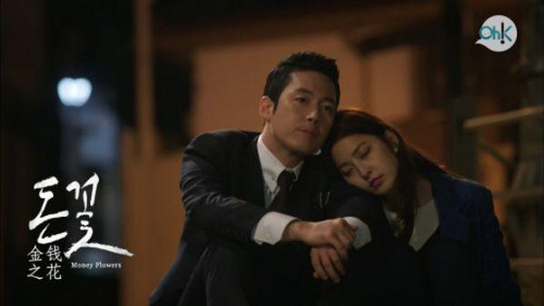 """Han So Hee: """"Tiểu tam"""" visual gây sốt trong """"Thế Giới Hôn Nhân""""6"""