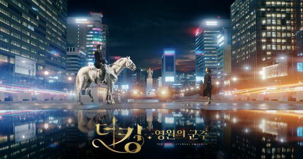 """List nhạc phim (OST) """"The King: Eternal Monarch/Quân Vương Bất Diệt""""1"""