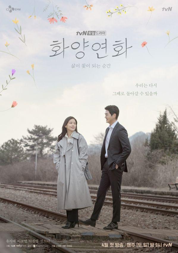 """Phim Hàn mới sắp sóng tháng 4/2020: Hóng nhất bom tấn """"Quân Vương Bất Diệt""""10"""