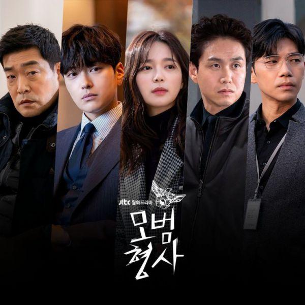 """Phim Hàn mới sắp sóng tháng 4/2020: Hóng nhất bom tấn """"Quân Vương Bất Diệt""""14"""