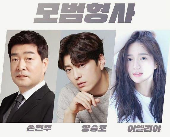 """Phim Hàn mới sắp sóng tháng 4/2020: Hóng nhất bom tấn """"Quân Vương Bất Diệt""""15"""