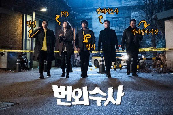"""Phim Hàn mới sắp sóng tháng 4/2020: Hóng nhất bom tấn """"Quân Vương Bất Diệt""""8"""