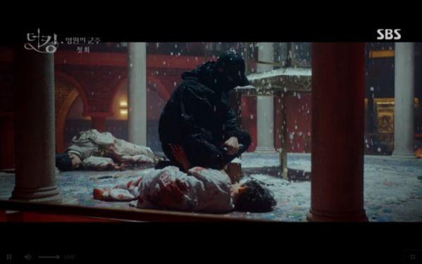 """""""Quân Vương Bất Diệt"""" tập 1: Lee Min Ho khao khát tìm ân nhân 11"""