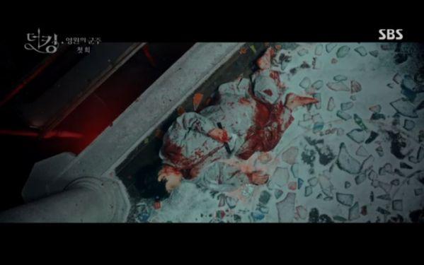 """""""Quân Vương Bất Diệt"""" tập 1: Lee Min Ho khao khát tìm ân nhân 13"""