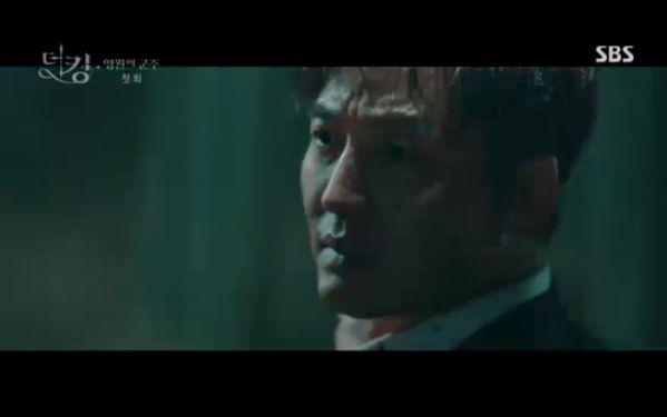 """""""Quân Vương Bất Diệt"""" tập 1: Lee Min Ho khao khát tìm ân nhân 14"""
