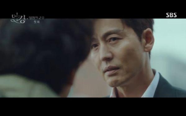 """""""Quân Vương Bất Diệt"""" tập 1: Lee Min Ho khao khát tìm ân nhân 16"""