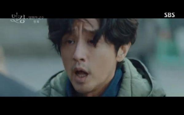 """""""Quân Vương Bất Diệt"""" tập 1: Lee Min Ho khao khát tìm ân nhân 17"""