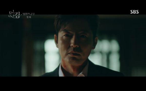 """""""Quân Vương Bất Diệt"""" tập 1: Lee Min Ho khao khát tìm ân nhân 18"""