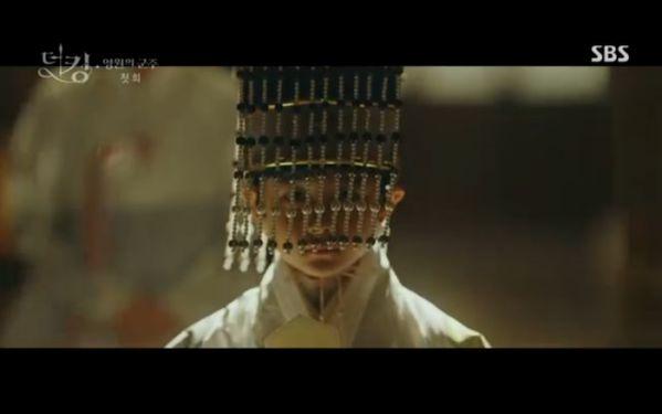 """""""Quân Vương Bất Diệt"""" tập 1: Lee Min Ho khao khát tìm ân nhân 19"""