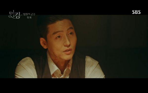 """""""Quân Vương Bất Diệt"""" tập 1: Lee Min Ho khao khát tìm ân nhân 2"""