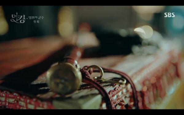 """""""Quân Vương Bất Diệt"""" tập 1: Lee Min Ho khao khát tìm ân nhân 21"""