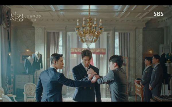 """""""Quân Vương Bất Diệt"""" tập 1: Lee Min Ho khao khát tìm ân nhân 24"""