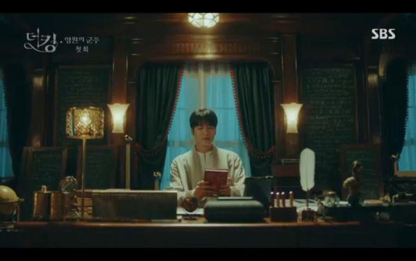"""""""Quân Vương Bất Diệt"""" tập 1: Lee Min Ho khao khát tìm ân nhân 25"""