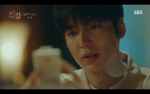 """""""Quân Vương Bất Diệt"""" tập 1: Lee Min Ho khao khát tìm ân nhân 26"""