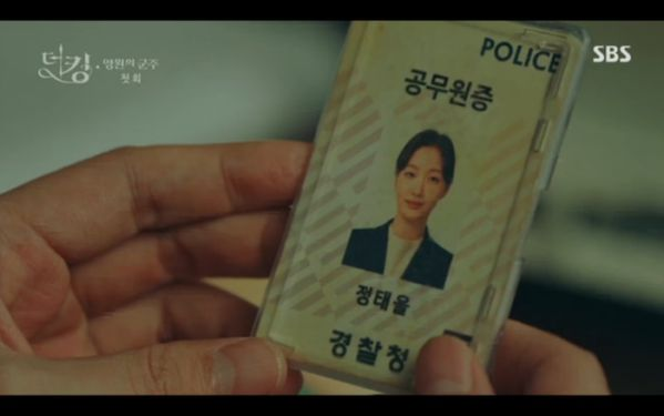 """""""Quân Vương Bất Diệt"""" tập 1: Lee Min Ho khao khát tìm ân nhân 27"""