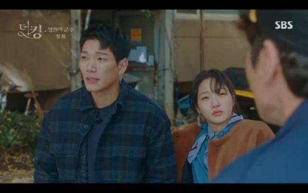 """""""Quân Vương Bất Diệt"""" tập 1: Lee Min Ho khao khát tìm ân nhân 30"""