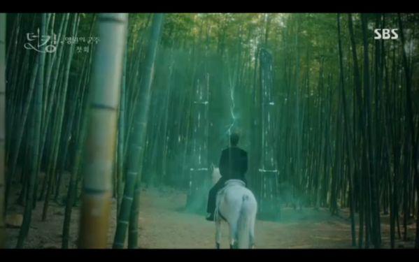 """""""Quân Vương Bất Diệt"""" tập 1: Lee Min Ho khao khát tìm ân nhân 32"""