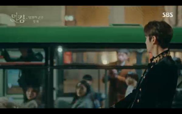 """""""Quân Vương Bất Diệt"""" tập 1: Lee Min Ho khao khát tìm ân nhân 33"""