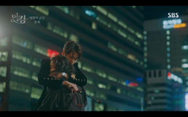 """""""Quân Vương Bất Diệt"""" tập 1: Lee Min Ho khao khát tìm ân nhân 35"""