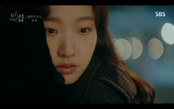 """""""Quân Vương Bất Diệt"""" tập 1: Lee Min Ho khao khát tìm ân nhân 36"""