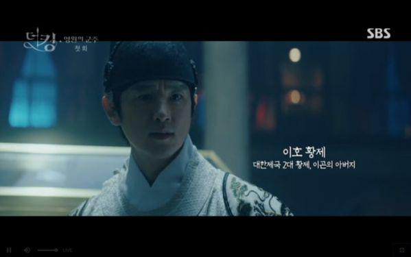 """""""Quân Vương Bất Diệt"""" tập 1: Lee Min Ho khao khát tìm ân nhân 4"""